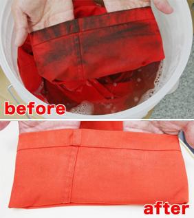 作業服汚れスッキリの洗濯前後の比較